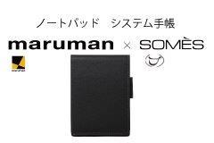 マルマン、ソメス革製品